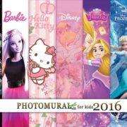 Photomural for kids 2016