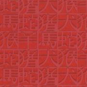 Missoni Home Wallcoverings 02, Arte - Horoscope 10100