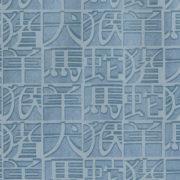 Missoni Home Wallcoverings 02, Arte - 10102