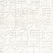 Missoni Home Wallcoverings 02, Arte - 10105