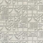 Missoni Home Wallcoverings 02, Arte - 10106